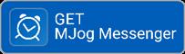 Get MJog Messenger